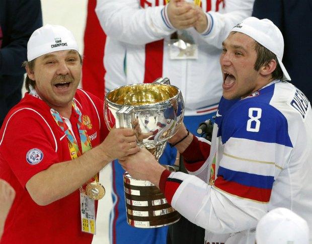 Творці російського тріумфу: Олег Знарок і Олександр Овєчкін
