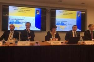 Украина не согласилась с предложениями комитета кредиторов по госолгу