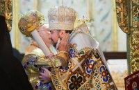 Вселенський патріарх Варфоломій передав томос митрополиту Епіфанію