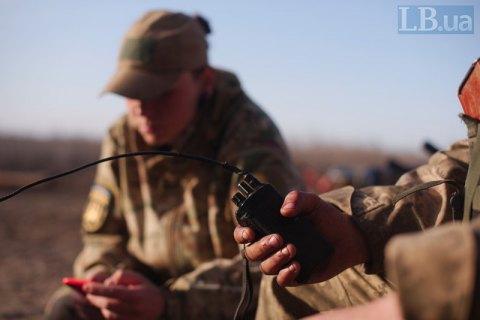 С начала суток на Донбассе ранен один военнослужащий ВСУ