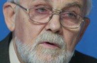 Умер отставной судья Киевского апелляционного суда Юрий Василенко