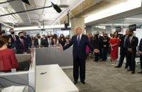 Трамп пообіцяв, що залишить Білий дім, якщо колегія виборників підтримає Байдена