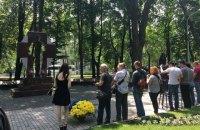 В Кривом Роге открыли памятник героям АТО