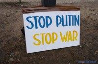 В Берлине посольство РФ пикетировали в защиту политзаключенных и крымских татар