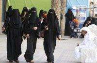 У Данії з 1 серпня забороняють нікаб і паранджу