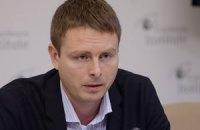 Эксперт: договор с Shell поддержит конкурентоспособность украинских товаров