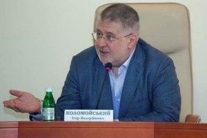 Донецкая и Луганская области оказались в более выгодном экономическом состоянии, - Коломойский