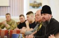 Епифаний встретился с освобожденными из российского плена моряками
