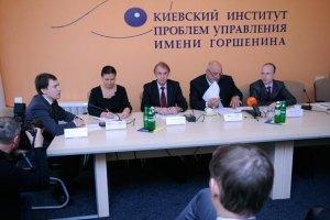Будет ли создана Зона свободной торговли Украины с ЕС?