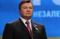 Янукович поблагодарил ветеранов и подарил им часы