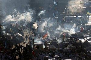 Совещательный орган ЕС принял резолюцию по Украине