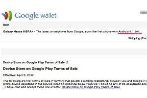 Google случайно рассказала о новой версии Android