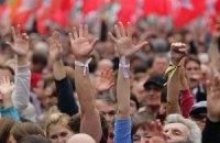 Україна та акції протесту в сучасній Росії