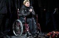 """Тимошенко прибула до клініки """"Шаріте"""""""