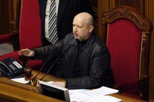 Турчинов оголосив перерву в засіданні Ради до завтра