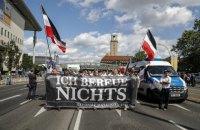Немецкие неонацисты вышли на марш в честь Рудольфа Гесса