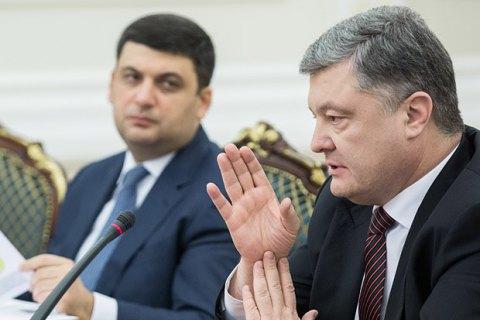 Гройсман: Украина увеличила добычу своего газа на600-700 млн. кубометров