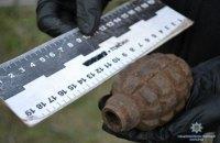 У Донецькій області евакуювали школярів через знайдену у дворі гранату