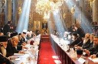 В Стамбуле сегодня начнется заседание Синода Вселенского патриархата