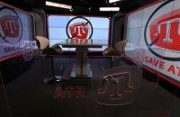 Телеканал ATR обратился к Европарламенту и Еврокомиссии за финансовой помощью