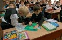 1 сентября школьники останутся без учебников