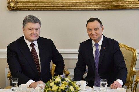 """Україна і Польща створять інститут добросусідства для """"примирення і історичної правди"""""""