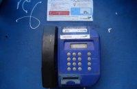 Из ГСН вычеркнули обязательное проектирование телефонов-автоматов в отелях
