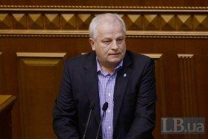 Нардепи позбавили мандата народного депутата Кубіва