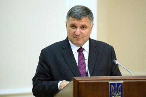 Полиция установила 36 фактов подкупа избирателей, - Аваков