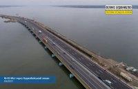 Мост через Хаджибейский лиман открыли после капитального ремонта