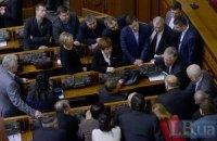 Депутати перейшли до голосування підніманням рук (он-лайн-трансляція)