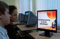 В российских школах проведут урок о защите от травли в интернете