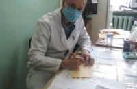 Около 75% украинцев выбрали семейных врачей, - НСЗУ
