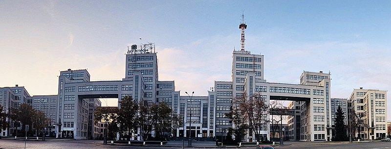 Харківський Держпром — перший радянський 13-поверховий хмарочос, збудований впродовж 1926—1928 рр.