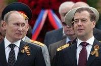 Медведев: Путин - самый авторитетный политик страны