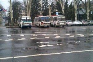 ДНР сообщила о приостановке автобусного сообщения с Украиной