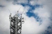 Кабмін запланував запуск 5G в Україні на кінець 2021 року