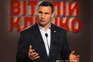 Кличко перемагає на виборах мера Києва, - тервиборчком