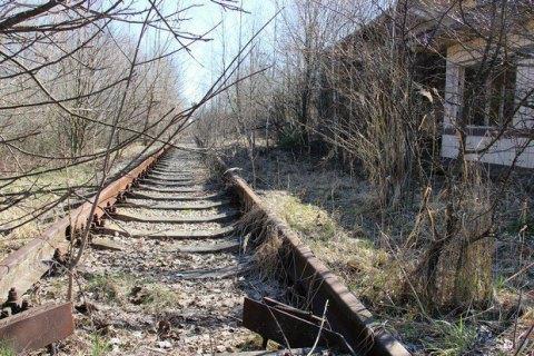 Украина потратит 908 млн грн на железную дорогу в Зоне отчуждения