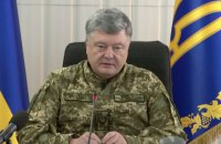 Порошенко считает, что Операция объединенных сил эффективнее АТО