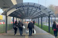 """Гончарук заявил, что """"Укрзализныцю"""" не будут продавать или передавать в концессию"""