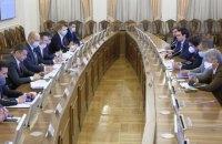 Правительство начало реорганизацию РГА ликвидированных районов