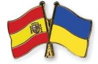 Украина изменила договор о продаже квот с Испанией