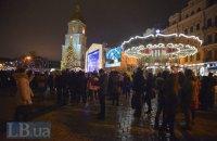 Новорічну ялинку в Києві знову встановлять на Софійській площі