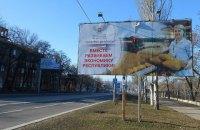 """Как дела в экономике """"ДНР/ЛНР"""", или Что цена сала рассказывает о Донбассе"""