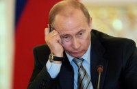 Путін поскаржився, що зробити горілку на журавлині в Росії можуть, а йогурт на журавлині - ні