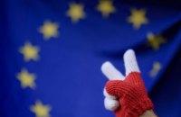 Єврокомісія визнала ризик серйозного порушення норм верховенства права в Польщі
