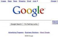 Роскомнагляд оштрафував Google за показ посилань на заборонені в Росії сайти