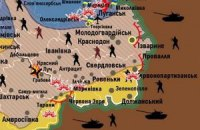"""Николаевским десантникам удалось вывезти раненых из """"котла"""" у границы"""