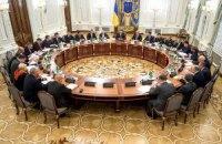 Порошенко затвердив заходи боротьби з тероризмом і допомоги жителям Донбасу